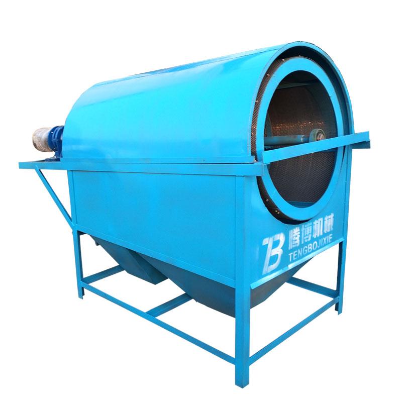 浆液滚筒筛 滚轴筛分机